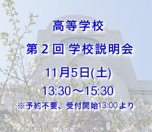 hakuo_header_image20161105